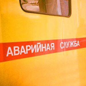 Аварийные службы Яшкули