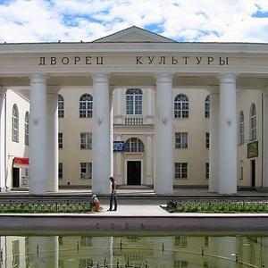 Дворцы и дома культуры Яшкули