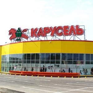 Гипермаркеты Яшкули