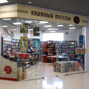 Книжные магазины Яшкули