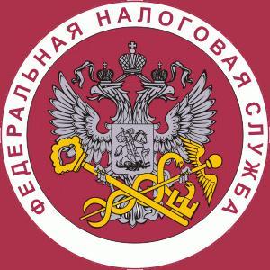Налоговые инспекции, службы Яшкули