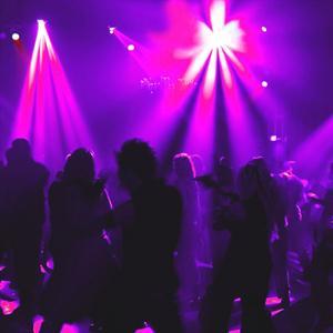 Ночные клубы Яшкули