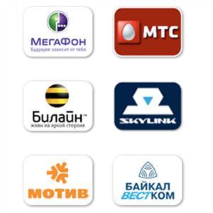 Операторы сотовой связи Яшкули