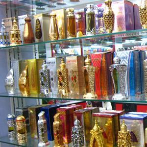 Парфюмерные магазины Яшкули