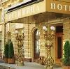 Гостиницы в Яшкуле
