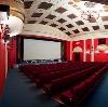 Кинотеатры в Яшкуле