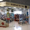 Книжные магазины в Яшкуле