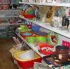 Магазины хозтоваров в Яшкуле