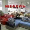 Магазины мебели в Яшкуле