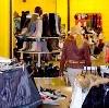 Магазины одежды и обуви в Яшкуле