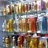 Парфюмерные магазины в Яшкуле