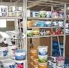 Строительные магазины в Яшкуле