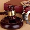 Суды в Яшкуле