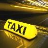 Такси в Яшкуле