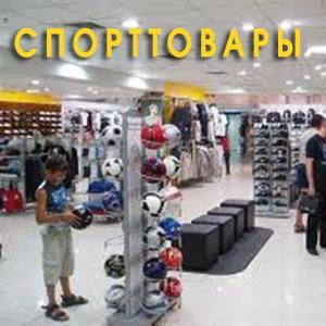 Спортивные магазины Яшкули