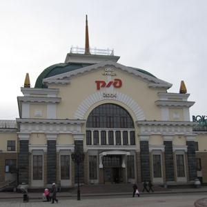 Железнодорожные вокзалы Яшкули